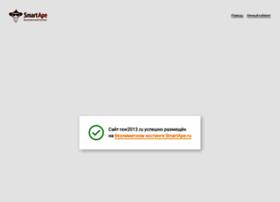 Rsw2013.ru thumbnail