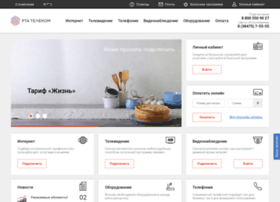 Rta-telecom.ru thumbnail