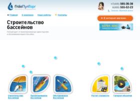 Rtcontrol.ru thumbnail