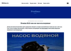Rtiivaz.ru thumbnail