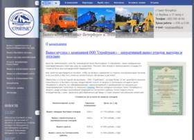 Rtkstroitrans.ru thumbnail