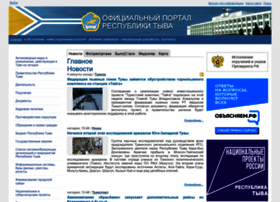 Rtyva.ru thumbnail