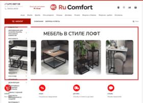 Ru-comf.ru thumbnail