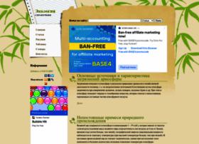Ru-ecology.info thumbnail