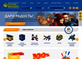 Ru-fire.ru thumbnail