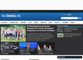 Ru-lenta.ru thumbnail