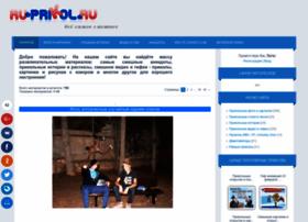 Ru-prikol.ru thumbnail