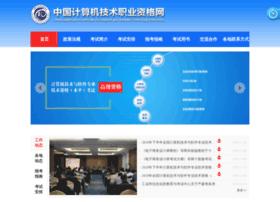 Ruankao.org.cn thumbnail