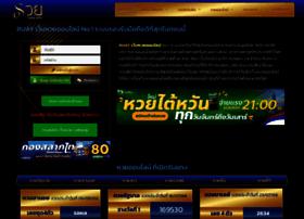 Ruay.info thumbnail