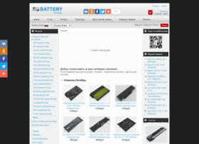Rubattery.ru thumbnail