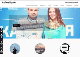 Rubenbrain.ru thumbnail