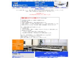 Rubicon-mr.co.jp thumbnail