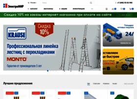Rubilnik.ru thumbnail