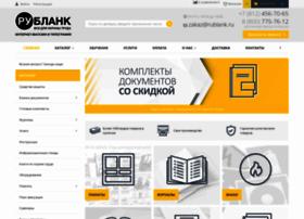 Rublank.ru thumbnail