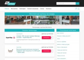 Rucoupon.ru thumbnail