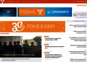 Rudana.com.ua thumbnail