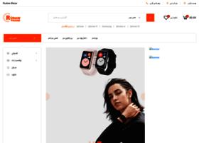 Rudawbazar.net thumbnail