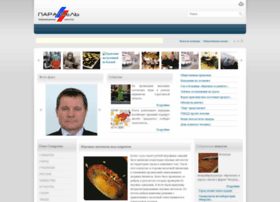 Ruemsy.org.ru thumbnail