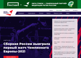 Rugby.ru thumbnail