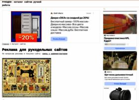 Rukodei.ru thumbnail
