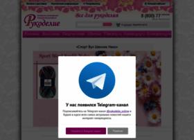 Rukodelie-rostov.ru thumbnail