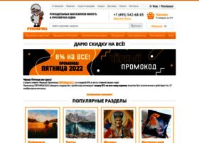 Rukovechka.ru thumbnail