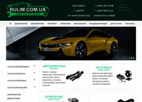 Rulim.com.ua thumbnail