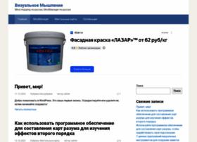 Rumapping.ru thumbnail