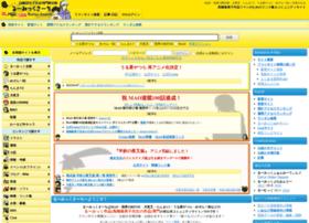 Rumic.jp thumbnail