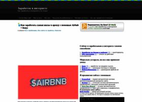 Runetbusiness.ru thumbnail