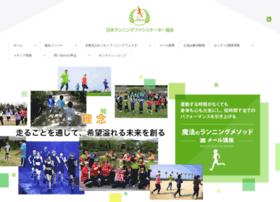 Runfaci.jp thumbnail