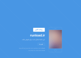 Runload.ir thumbnail