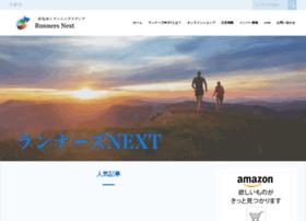 Runners-core.jp thumbnail