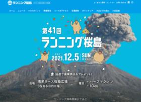 Runningsakurajima.jp thumbnail