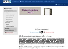 Runohome.ru thumbnail