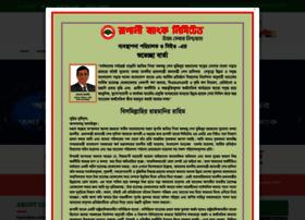 Rupalibank.org thumbnail