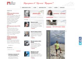 Rupo.ru thumbnail