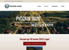 Rupole-nn.ru thumbnail