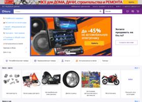 Ruprom.net thumbnail