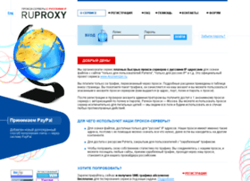 Ruproxy.ru thumbnail