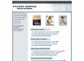 Rupublish.ru thumbnail