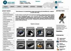 Rus-butovo.ru thumbnail