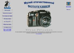 Rus-camera.ru thumbnail