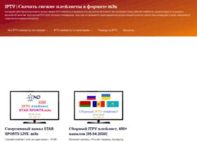 Rus-iptv.ru thumbnail