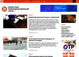 Rus-kostroma.ru thumbnail