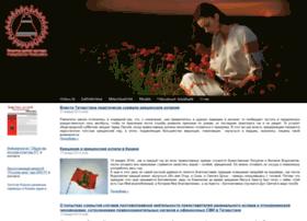 Rus-rt.ru thumbnail