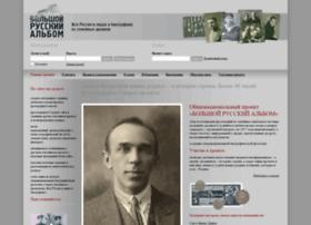 Rusalbom.ru thumbnail