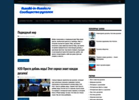 Rusalki-in-russia.ru thumbnail