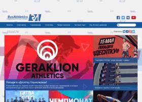 Rusathletics.ru thumbnail