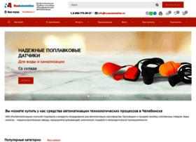 Rusautomation.ru thumbnail
